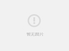 惠中国,达天下:惠达总裁王彦庆寄语中国卫浴的未来