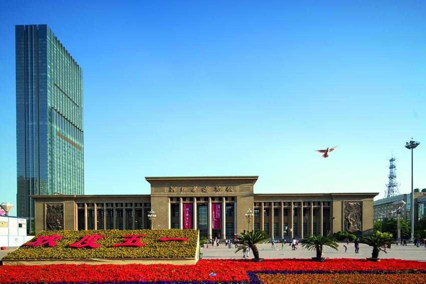 河北省博物馆.jpg