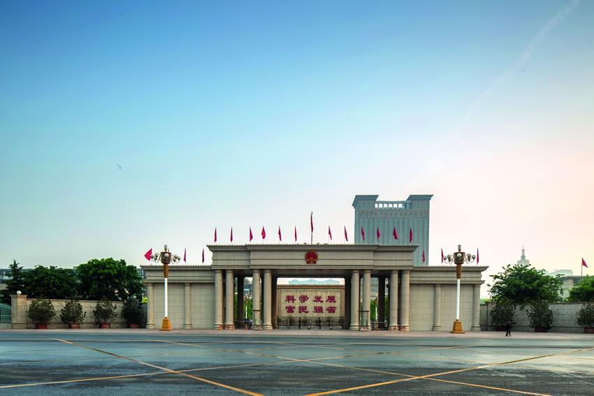 河北省人民政府.jpg