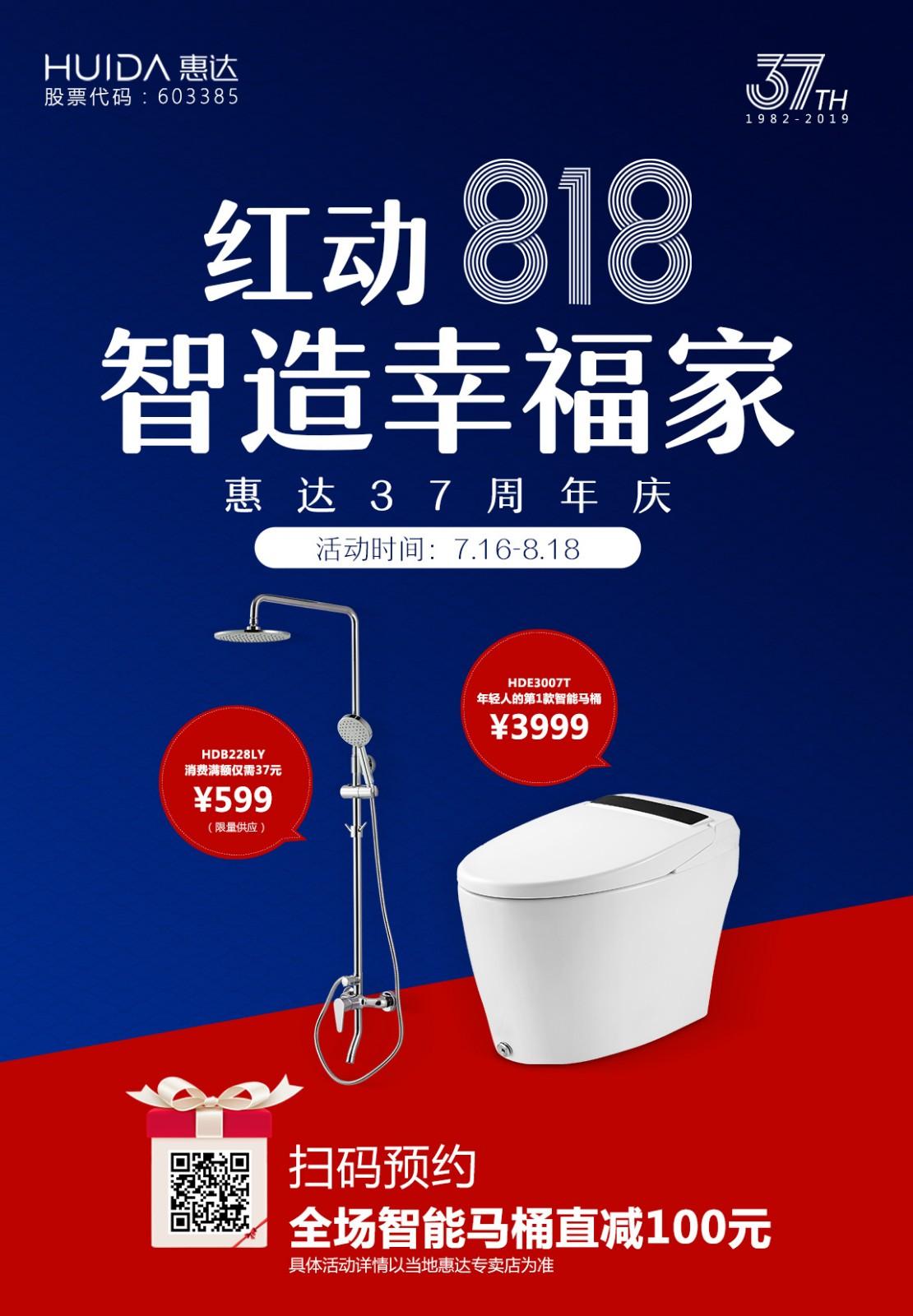 官网促销内页(1).jpg