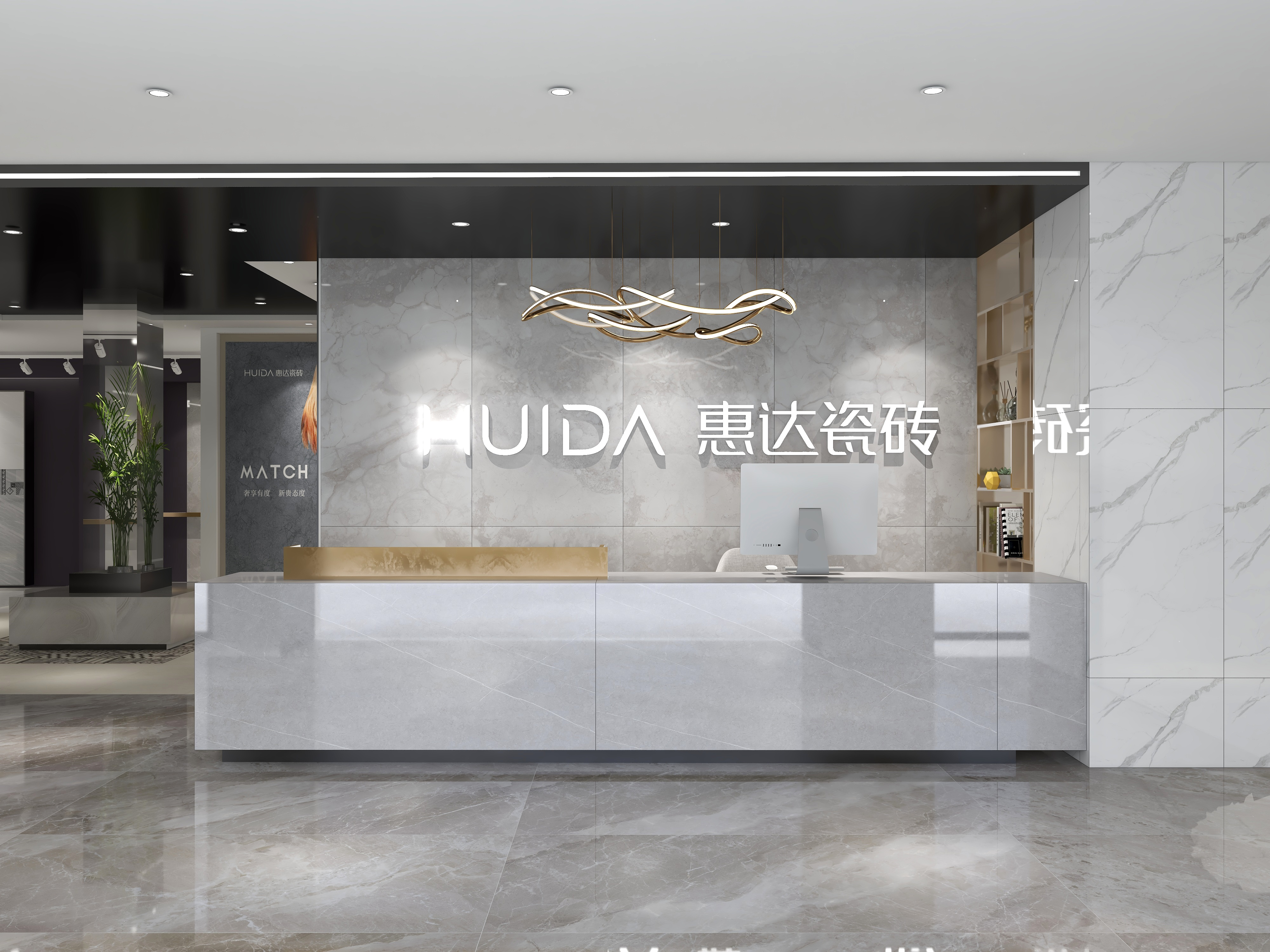 HUIDA TILES VR MUCK UP SHOWROOM